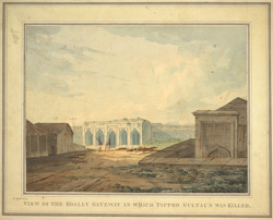 View of the Hoally Gateway, where Tipu Sultan was killed, Seringapatam (Mysore)